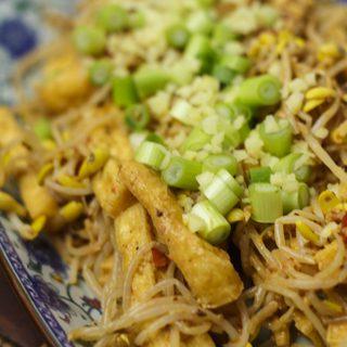Tofu-Sprossen-Salat