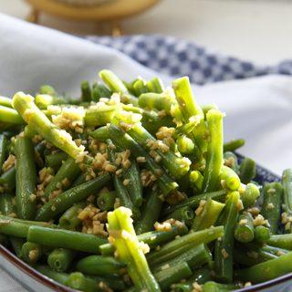 Jiang Zhi Jiang Dou - grüne Bohnen in Ingwersauce