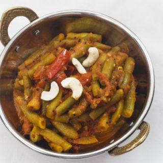 Farasbean Bhaji - Grüne Bohnen in Tomatencurry